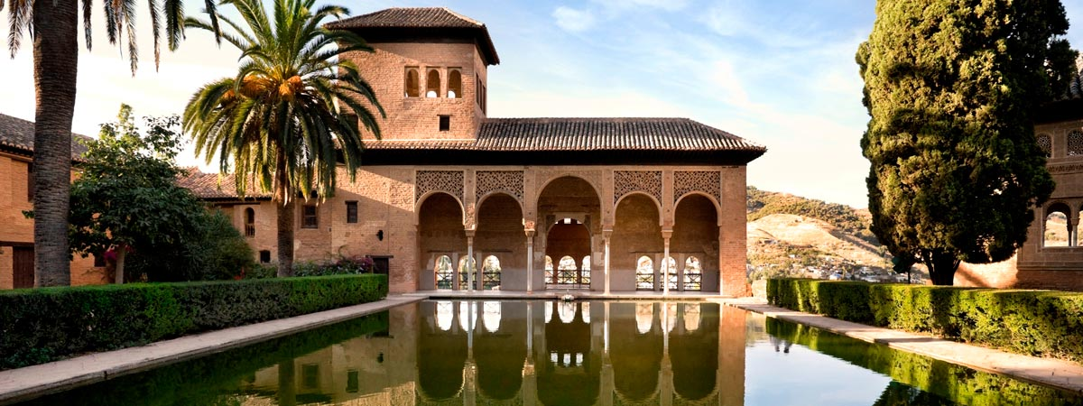 The Partal Palace at the Alhambra in Granada
