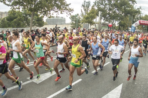 Internationaler Marathon von Zaragoza