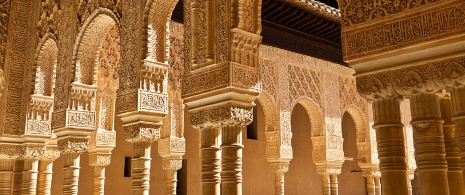 Detail of the columns at the Alhambra, Granada