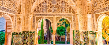 The Hall of the Two Sisters, Alhambra Palace, Granada