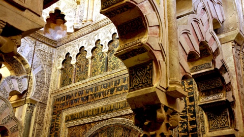 Detail of the Mihrab of Al-Hakem II, Mosque of Cordoba