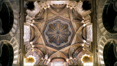 Detail of the dome, Mosque of Cordoba