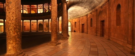 Carlos V Palace, Patio of the Alhambra
